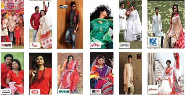 Some famous Bangladeshi fashion brands